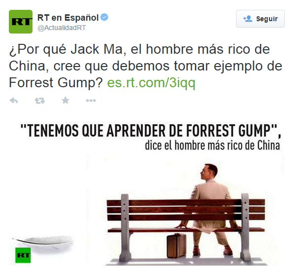La lección de Forest Gump