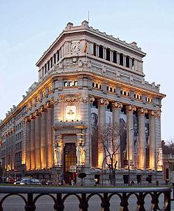Sede del Instituto Cervantes en España