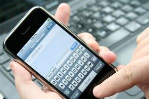 Uso de SMS
